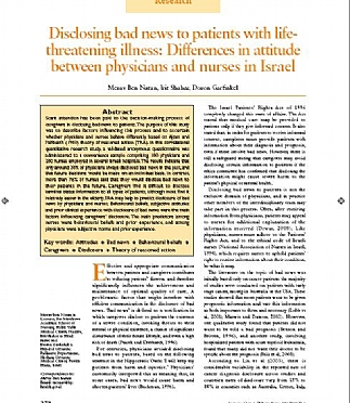 Disclosing bad news to patients with lifethreatening illness: Differences in attitude between physicians and nurses in Israel (הגדל)