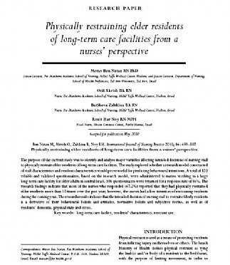 Physically restraining elder residents of long-term care facilities from a nurses' perspective (הגדל)