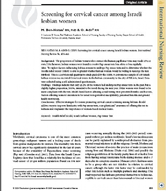 Screening for cervical cancer among Israeli lesbian women (הגדל)