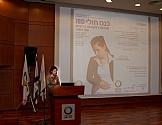 מפגש חולי מחלות מעי כרוניות 8.1.2015