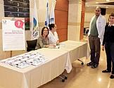 יום עיון: HIV בעידן החדש, 22.11.16