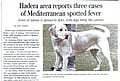Hadera area reports three cases of Mediterranean spotted fever