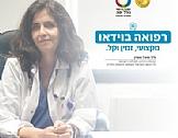 ייעוץ להריון בסיכון - רפואה אונליין